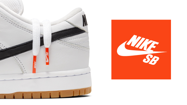 NIKE SB ORANGE LABEL
